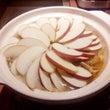 りんご鍋。