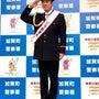 加賀町警察1日警察署…