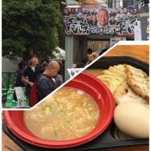 【ラーメン・つけ麺・…