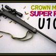 クラウンモデルU10…