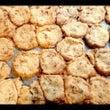 クッキー失敗したのは…