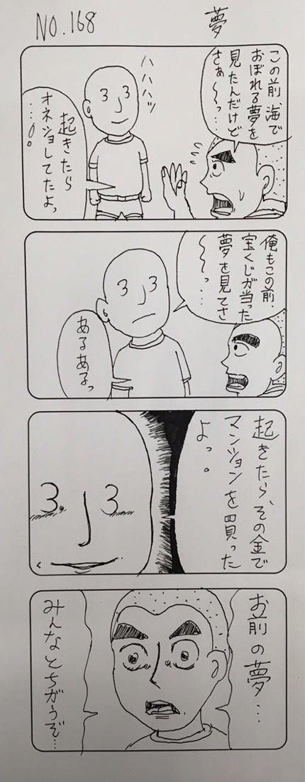 {5798EF06-39E4-442F-BF8B-E810601D4EF0}