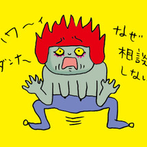 おもちゃ神セブン☆1…