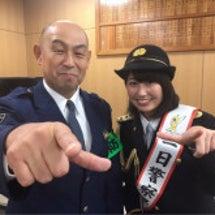 ☆一日鎌倉警察署長で…