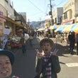 北海道二日目【1】