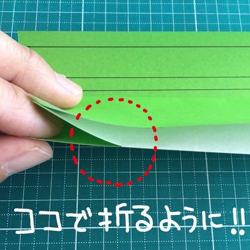 32miryon流☆折り紙でチマチョゴリを折る方法