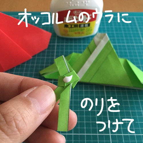 66miryon流☆折り紙でチマチョゴリを折る方法