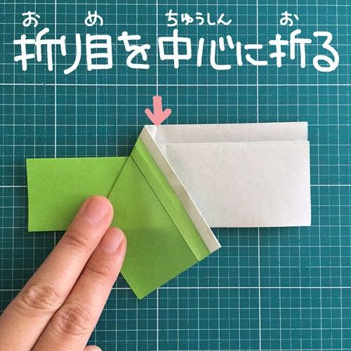45miryon流☆折り紙でチマチョゴリを折る方法