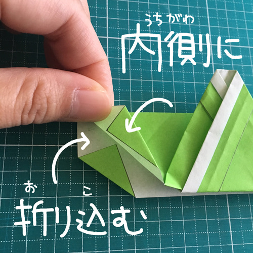53miryon流☆折り紙でチマチョゴリを折る方法