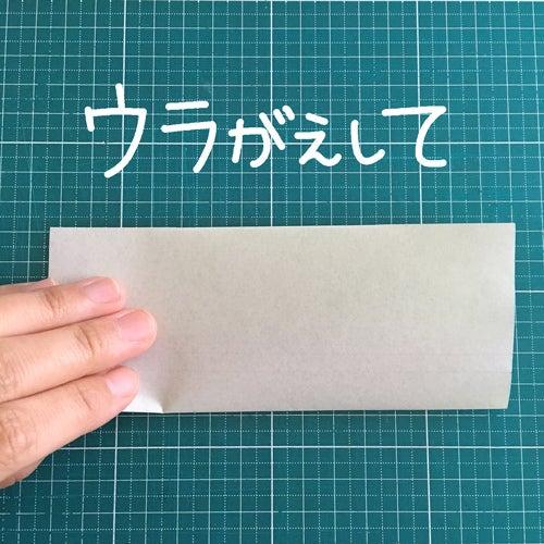 36miryon流☆折り紙でチマチョゴリを折る方法
