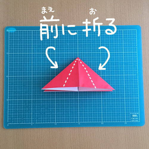 11miryon流☆折り紙でチマチョゴリを折る方法