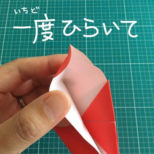 18miryon流☆折り紙でチマチョゴリを折る方法