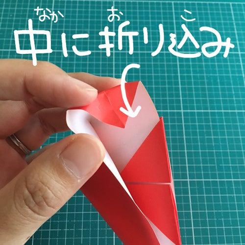 19miryon流☆折り紙でチマチョゴリを折る方法