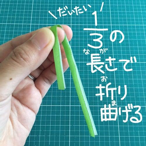 61miryon流☆折り紙でチマチョゴリを折る方法