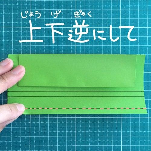 33miryon流☆折り紙でチマチョゴリを折る方法