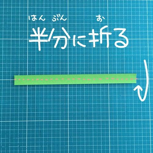 57miryon流☆折り紙でチマチョゴリを折る方法