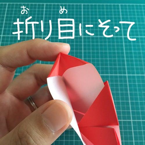 20miryon流☆折り紙でチマチョゴリを折る方法