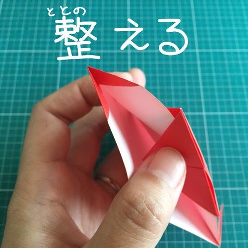 21miryon流☆折り紙でチマチョゴリを折る方法
