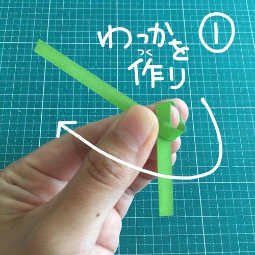 62miryon流☆折り紙でチマチョゴリを折る方法