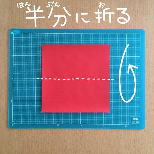 02miryon流☆折り紙でチマチョゴリを折る方法