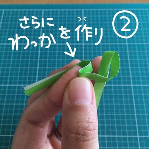63miryon流☆折り紙でチマチョゴリを折る方法