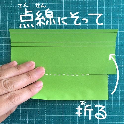 30miryon流☆折り紙でチマチョゴリを折る方法