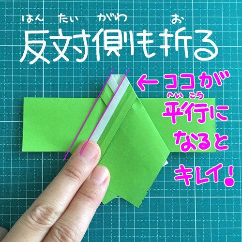 48miryon流☆折り紙でチマチョゴリを折る方法