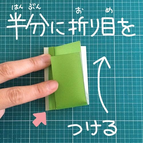 44miryon流☆折り紙でチマチョゴリを折る方法