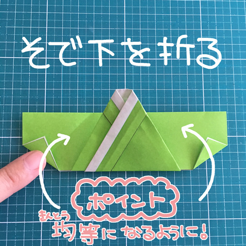52miryon流☆折り紙でチマチョゴリを折る方法