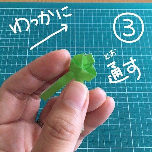 64miryon流☆折り紙でチマチョゴリを折る方法