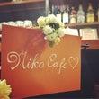Niko Cafe♡…
