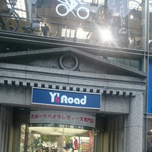 Y's Road お…