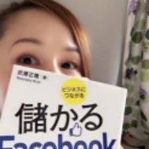 Facebookの悩…
