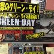 GREEN DAY …