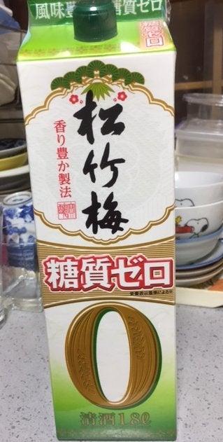 日本酒_20161012