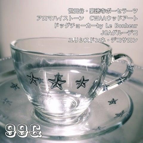 {6DB91D9D-0A25-48CF-A9AB-CF1230F08E18}
