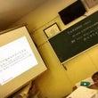 【家庭教育セミナー】