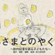 M☆F プレイベント…