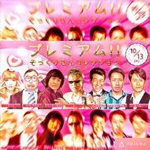 今日ノ【キサラ】→プ…