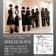 Chorus Ens…