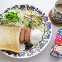 朝食~おやつ♡