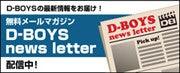 D-BOYS news letter
