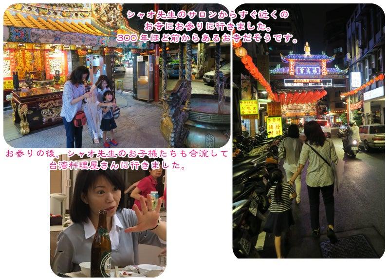 台湾のシャオ先生のサロン3