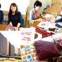 *兵庫県庁で丹波の小…