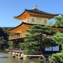 金ピカ京都