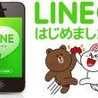 LINE@友達追加あ…