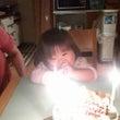 10月13日 3歳の…