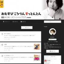 ブログのデザイン