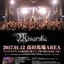Misaruka新フ…