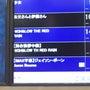 IMAX 初体験!!